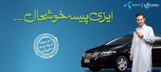 Easypaisa is Telenor's major financial service which allows its customers send and receive money and its bill payment service which lets them to pay Electricity, Gas, Telephone, Water and Internet ...