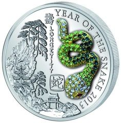 Ruanda first 3D coin