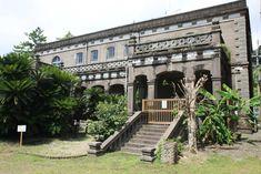 鹿児島市鹿児島県立博物館考古資料館