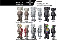 Our prediction was correct as Medicom again made announcement and confirmed the online release of KAWS COMPANION OPEN EDITION / KAWS COMPANION ( FLAYED) OPEN EDITION BUT, a pretty big but it's for Japan residents only so time to call all the friends and family you know.  Like we said before all is not doom and gloom for collectors who missed out on the first release. Medicom usually provide a very limited release outside of Japan so keep a look out for updated info here and we will announce…