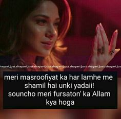 Only 4 u dear Maya Quotes, Love Quotes In Hindi, Sad Love Quotes, Life Quotes, Heartbreaking Quotes, Heartbroken Quotes, Love Quetos, Attitude Thoughts, Feelings Words