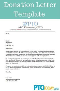 Use This Template To Send Out Requests For Donations To Support Your Group!  #pto  Donations Template