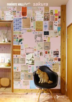 propelua弊社オリジナル壁紙『FAVORITE WALL』沢山のパッケージや封筒が散りばめられたデザインです。 あえて空かしたスペースにお気に入りのポストカードなんかを飾って完成させて下さいドライフラワーなんかも素敵ですね http://propelua.thebase.in/ #vintage #ビンテージ  #interior #インテリア  #wallpaper #壁紙  #digitalprint #デジタルプリント壁紙  #favorite #お気に入り  #blackboard #黒板  #自由 #propelua