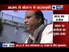 India News: Uttar Pradesh Cabinet Minister and senior Samajwadi Party leader Azam Khan has alleged that he was insulted at a US airport on Wednesday.   Khan, who is accompanying state Chief Minister Akhilesh Yadav for a Harvard University event in the US, was detained briefly for questioning at Boston International Airport.