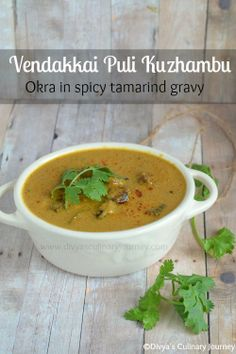 Vendakkai Puli Kuzhambu- Okra in spicy tangy tamarind gravy(Vegan). Served with rice.