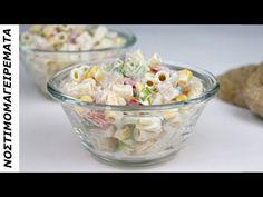 Πεντανόστιμη και Δροσερή Σαλατα με ζυμαρικά σε χρόνο ρεκόρ! - YouTube Potato Salad, Potatoes, Ethnic Recipes, Food, Youtube, Google, Potato, Essen, Meals