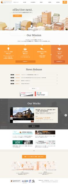 Web-Design Source by Web Design Firm, Online Web Design, Web Design Services, Best Web Design, Ecommerce Web Design, Page Layout Design, Website Design Layout, Web Layout, Site Vitrine