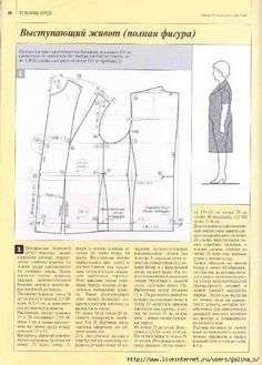 АТЕЛЬЕ №3 2005. Modern Sewing Patterns, Dress Sewing Patterns, Clothing Patterns, Pattern Making Books, Sewing Sleeves, Diy Clothes, Clothes For Women, Modelista, Vest Pattern