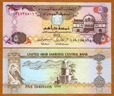Money From Different Countries | Like many Arab notes this is full of design features and rather ..