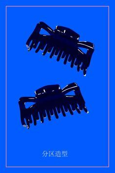 vogue 15 fm beauty pinterest news hair and beauty. Black Bedroom Furniture Sets. Home Design Ideas