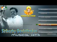 Sirikazhu Govinthraian Songs | Vijayagane Vimal Thipavane | JUKEBOX | LORD GANESH SONGS - YouTube Oil Painting Tips, Painting Art, Watercolor Painting, Lord Sri Rama, Shiva Songs, Old Song Download, Indian Paintings, Abstract Paintings, Art Paintings