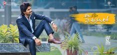 Allu Arjun's Ala Vaikunthapurramuloo Movie Latest Stylish Poster - Social News XYZ Telugu Movies Online, Hindi Movies Online Free, Telugu Movies Download, Movies To Watch Online, New Movies, 2020 Movies, New Indian Movies, Hindi Movie Film