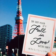 Time to travel again! :) #quotesfortravelers #tokyo #tokyotower #sunnyday #handlettering #calligraphy #brightsky #typoart #typography #calligraphy #typeoftheday #ligaturecollective #thedailytype #typotopia #typematters #handlettering #50words