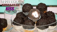 Εντυπωσιάστε τους Καλεσμένους σας με αυτα τα πεντανοστιμα Τρουφακια Σοκολατας Kiss και υπεροχη γεμιση Σοκολάτας Kiss. Ιδανικά ευκολα και γρηγορα κερασματα για καθε περισταση. English Food, English Recipes, Greek Recipes, Cake Pops, Chocolate, Breakfast, Trifles, Desserts, Meringue