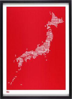 Japan Loves Andalou Naturals Japan Andalounaturals Lets Run - Japan map red