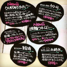 Food Packaging Design, Pop Design, I Shop, Yoko