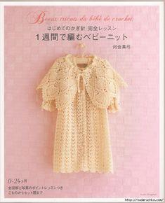 """""""Beaux tricots du bebe de crochet"""". Японский журнал по вязанию.. Обсуждение на LiveInternet - Российский Сервис Онлайн-Дневников"""
