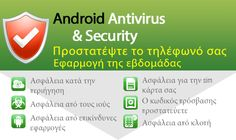 Android Antivirus & Security!