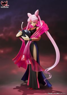 Official Sailor Moon Wicked Lady / Black Lady Tamashii Nations Figure! More images, info, and shopping links here