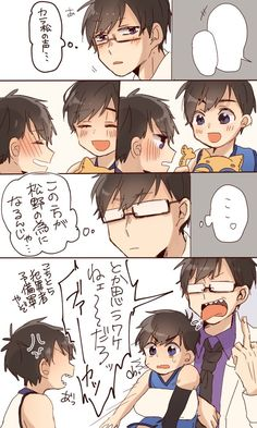 Image about anime in ✨Osomatsu-San✨💖 by ×Fonsi× Osomatsu San Doujinshi, Ichimatsu, Dog Love, Find Image, Beast, Brother, Fan Art, Manga, Comics