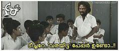 മപപനറ പരകഷ കല ഫയൽ ചതര   #icuchalu #plainjoke #movie  Credits : Dibin Jose ICU