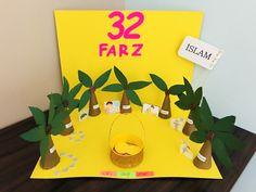 Preschool, Logos, Preschools, Kid Garden, Early Elementary Resources, Kindergarten, Logo, Kindergartens, Kindergarten Center Management
