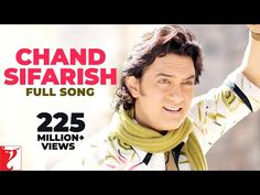 Chand Sifarish Full Song | Fanaa, Aamir Khan, Kajol, Shaan, Kailash Kher, Jatin-Lalit, Prasoon Joshi - YouTube Mp3 Song, Song Lyrics, Whatsapp Emotional Status, Aamir Khan, Movie Songs, Movies, Music Labels, Bollywood Songs, Films