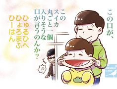 大変ほのぼのしている若葉松漫画 - びーたま