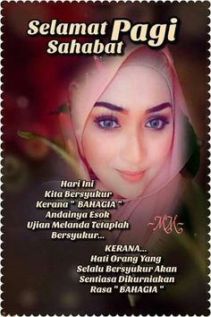 Muslim Quotes, Islamic Quotes, Morning Images, Good Morning Quotes, Salam Jumaat Quotes, Assalamualaikum Image, Religion Quotes, Doa Islam, Alhamdulillah