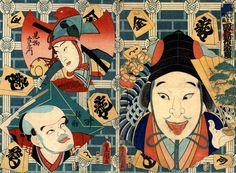 江戸のデザイン(4) - 更名所作三番叟 - 浮世絵ぎゃらりぃ