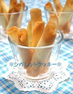 超簡単♪卵白1個で『シガレットクッキー』 Sweets Recipes, Baking Recipes, Snack Recipes, Snacks, Cheap Sweets, Healthy Food Blogs, Baking And Pastry, Japanese Sweets, Homemade Cookies