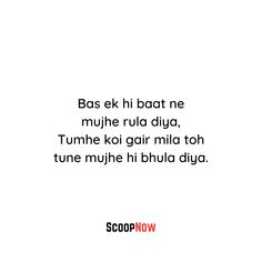 Bewafa Quotes, Bff Quotes Funny, Funny Attitude Quotes, Mixed Feelings Quotes, Soul Quotes, Good Thoughts Quotes, Heart Quotes, Words Quotes, Bio Quotes Short