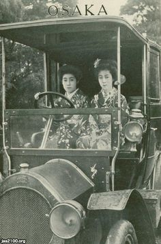 Automobile 自動車 at Osaka postcard - Japan - 1912... - Nippon-Graph