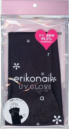 erikonail UV glove finger without type EUV-2 black black >>> Learn more by visiting the image link.