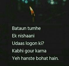 Or logo ko lgta hai ke hme kuch ehsaas hi nhi 💔💔 Shyari Quotes, Stupid Quotes, Hurt Quotes, Funny Quotes, Life Quotes, Qoutes, Mixed Feelings Quotes, Love Quotes Poetry, Attitude Quotes