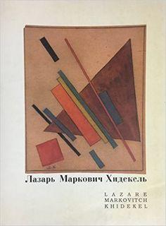 Lazare Markovitch Khidekel : Oeuvres suprématistes / Suprematist works 1920 -1924: 9782980179143: Books - Amazon.ca