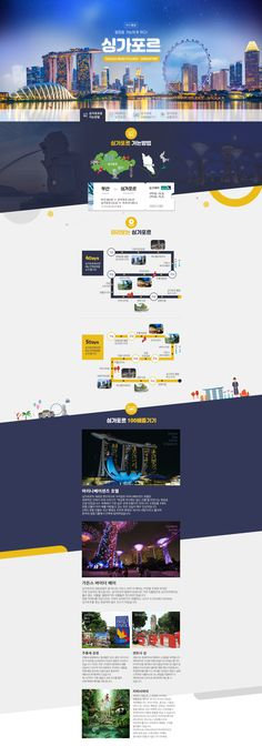 Page Design, Web Design, Event Website, Event Banner, Promotional Design, Event Page, Design Development, Event Design, Infographic
