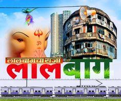 Mumbai, Broadway Shows, Bombay Cat