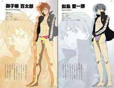 Mikoshiba and Nitori - Free! Guide Book