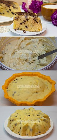 Рецепт кекса в микроволновке за 5 минут (с изюмом, без какао)