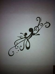 Tattoo Mother Daughter Symbol Design 69 Ideas For 2019 This image has get Tattoo Kind, Simbolos Tattoo, Tattoo Mama, Tattoo For Son, Tattoos For Daughters, Tattoos For Kids, Trendy Tattoos, Mommy Tattoos, Mother Tattoos