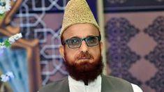 Mufti Muneeb announces nationwide strike on Monday (19 April)