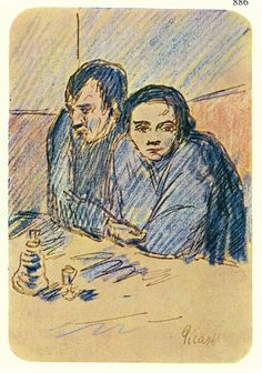 pablo picasso___man and woman in café study 1903 Henri Rousseau, Henri Matisse, Pablo Picasso Drawings, Picasso Paintings, Art Drawings, Picasso Prints, Picasso Sketches, Drawing Portraits, Picasso Art