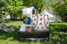 2014 MAJOR LEAGUE BASEBALL TWINS UNVEIL ALL-STAR PEANUT STATUES