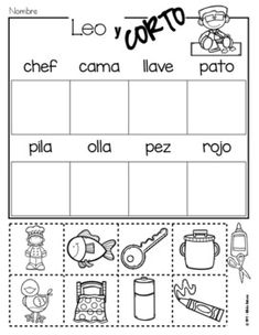 Puedo leer palabras - Leo y corto by Silvia Schavz Spanish Lessons For Kids, Spanish Teaching Resources, Spanish Activities, Language Activities, Teaching Activities, Teacher Resources, Speech Language Therapy, Speech And Language, Therapy Worksheets