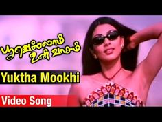 "Song: Yuktha Mukhi. ""Poovellam Un Vaasam"" is a Tamil film starring Ajith Kumar. Nagesh, Sayaji Shinde, also appear in supporting roles. The soundtrack was composed by Vidyasagar. Released: 17 August 2001"