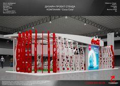 Coca Cola exhibition stand on Behance