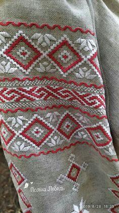 Cross Stitch Tree, Cross Stitch Patterns, Folk Fashion, Hand Embroidery Stitches, Folk Costume, Bohemian Rug, Patches, Elsa, Crafts