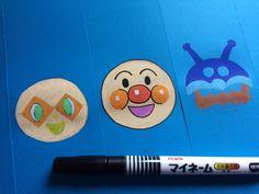 夏祭り&七夕を手作りちょうちんで盛り上げよう!!(新サイズ画用紙ちょうちんの作り方)   粘土工房 KOKKO Garden Japanese, Crafts, Character, Manualidades, Japanese Language, Handmade Crafts, Arts And Crafts, Craft, Artesanato