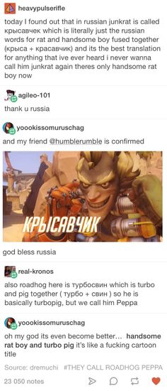 Overwatch handsome rat boy and turbopig Tumblr post
